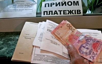Ощадбанк відклав введення комісії за комуналку