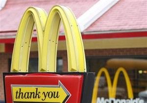 Рост продаж McDonald s в октябре превысил прогноз аналитиков
