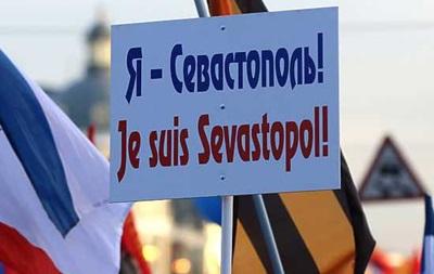 Рішення ООН і Гааги не змінюють ситуації щодо Криму - експерт