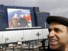 Московские правоохранители сорвали флешмоб Каспарова