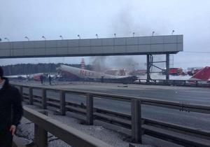 Во Внуково пассажирский самолет Ту-204 совершил жесткую посадку на шоссе и загорелся