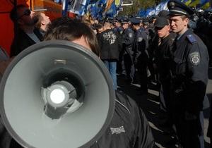 Около 200 человек пикетируют Раду, протестуя против принятия закона о местных выборах