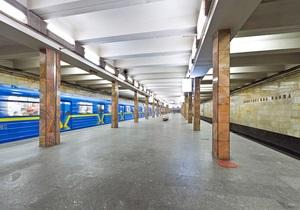 Милиция искала бомбу на станции метро Контрактовая площадь