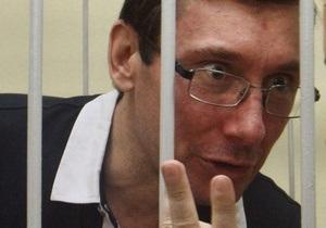 Луценко рассказал о своем арестованном имуществе