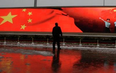 У Китаї екс-чиновник отримав довічне за хабарі