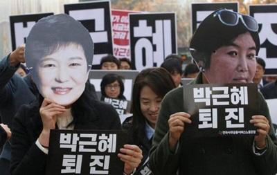 Адвокат президента Южной Кореи отверг ее причастность к коррупции