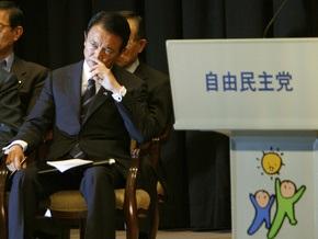 Япония выделит $277 млрд на борьбу с кризисом
