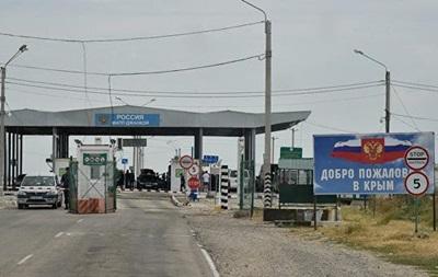 У РФ оповіли версію викрадення військових у Криму