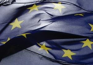 Сегодня в ЕС отмечают День Европы