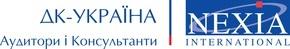 Конференція мережі «Nexia International» підкреслила відданість міжнародному середньому бізнесу