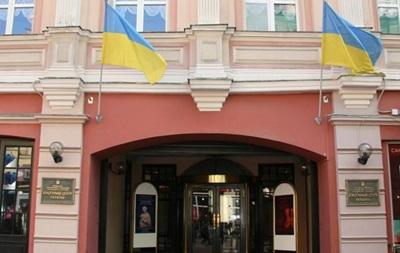 Київ обурився атакою на культурний центр в РФ