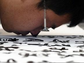 В Киеве пройдет фестиваль каллиграфии