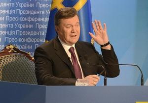 Янукович - Путин - визит Януковича в Москву - Янукович отправился в Москву на встречу с Путиным
