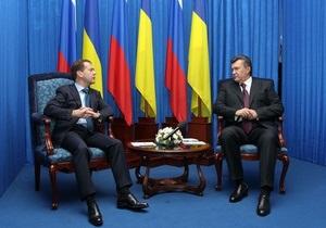 Янукович и Медведев обсудили погранконтроль в поездах и прямые авиарейсы между регионами