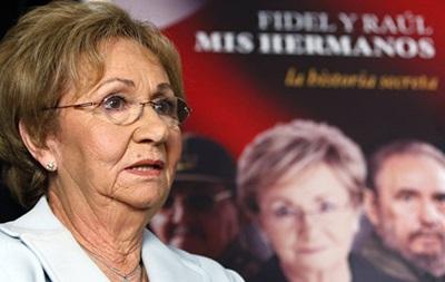 Сестра Кастро не поїде на похорон брата