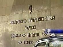 МВД извиняется за обвинение кандидата в депутаты в проституции