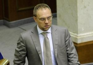 Власенко лишили мандата - Сергей Власенко - адвокат Тимошенко - пресс-конференция Турчинова