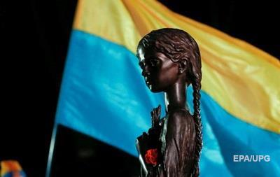 В Европе почтили жертв Голодомора