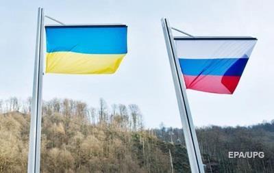 В Чернигове набрала необходимые голоса петиция о восстановлении связей с РФ