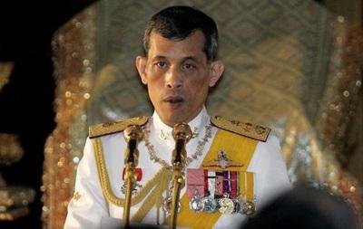 Наслідного принца Таїланду запросили вступити на престол