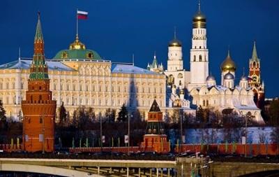 Росія скасувала економічний форум у Хорватії