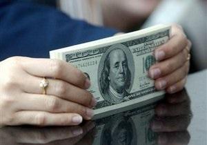 Курсы наличной валюты на 30 января