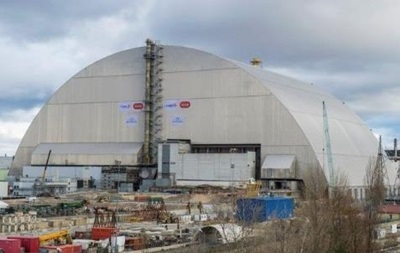 Чорнобильську АЕС накрили аркою