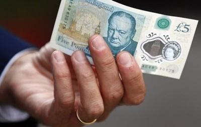 Британські вегани скаржаться на жири у новій купюрі
