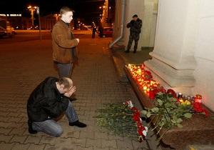 МВД Беларуси: Взорвавшаяся в минском метро бомба была самодельной и радиоуправляемой