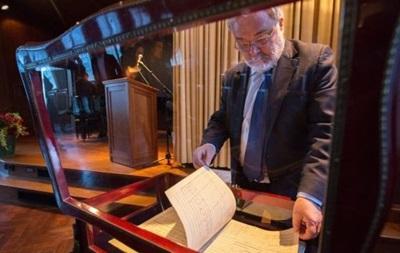 Рукопис симфонії Малера продали в Лондоні за 5,6 мільйонів доларів