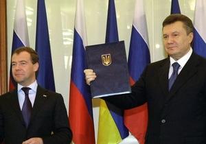 Оппозиция может не позволить Раде ратифицировать соглашение по ЧФ