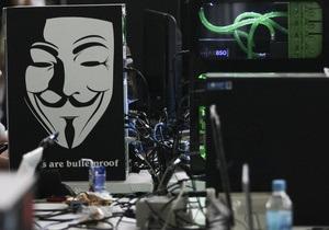 Anonymous - В День независимости Перу Anonymous взломали сайт президента страны