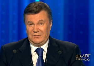 Янукович: 17 миллионов работоспособных украинцев обязаны обеспечивать 14 млн пенсионеров
