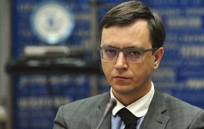 Укрзалізниця має боротися з корупцією, а не підвищувати ціни - міністр