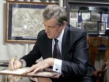 Ющенко просит Тимошенко проверить все аттракционы