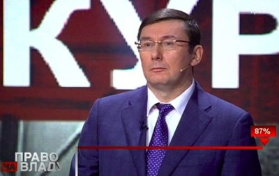 Прокуратура вернула государству более 15 миллиардов – Луценко