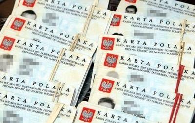 У Польщі ухвалений новий закон - про картку поляка