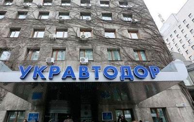 Світовий банк зменшує кредит Укравтодору
