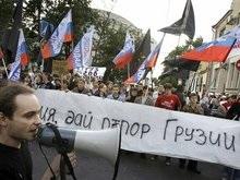 The Washington Post: Черноморский водораздел