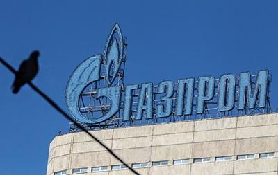 Газпром зриватиме процес у Стокгольмі - НАК