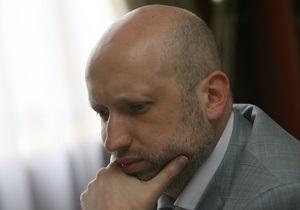 Дело: Турчинова могут задержать по делу о продаже газа по заниженной цене