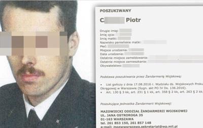 У Польщі затримали екс-офіцера за шпигунство для РФ
