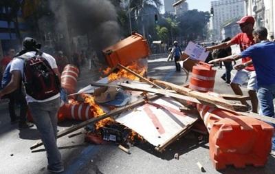 Акція протесту в Ріо вилилася в сутички з поліцією