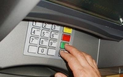 У Києві з банкомату вкрали майже 500 тисяч гривень