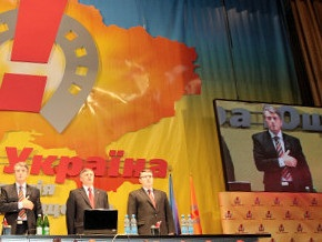 Депутат НСНУ: Ющенко не кричал на съезде