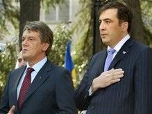 Все украинские граждане вернутся из Грузии на родину - Ющенко