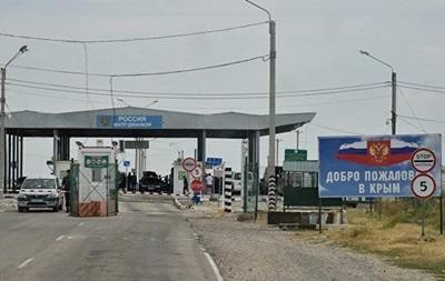 Крим повернув в Україну понад тисячу тонн продуктів