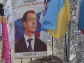 Опрос: Отношение россиян к Украине заметно улучшилось