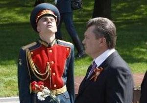 Янукович: Вы, дорогие ветераны, сохранили и подарили нам Украину