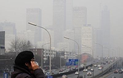У Пекіні через смог оголошено підвищений рівень небезпеки